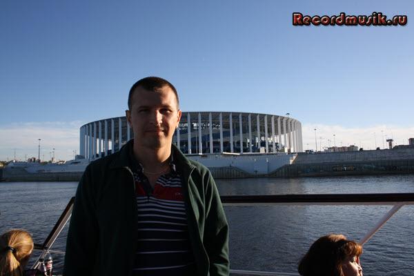 Мой отдых в нижегородской области - Нижний Новгород, прогулка по Волге, стадион
