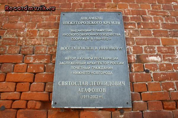 Мой отдых в нижегородской области - ансамбль нижегородского кремля