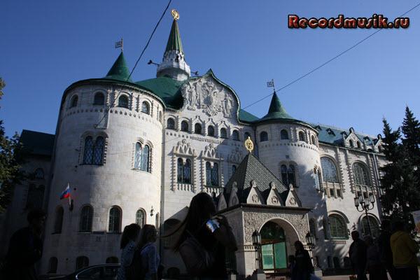 Мой отдых в нижегородской области - арбат, государственный банк