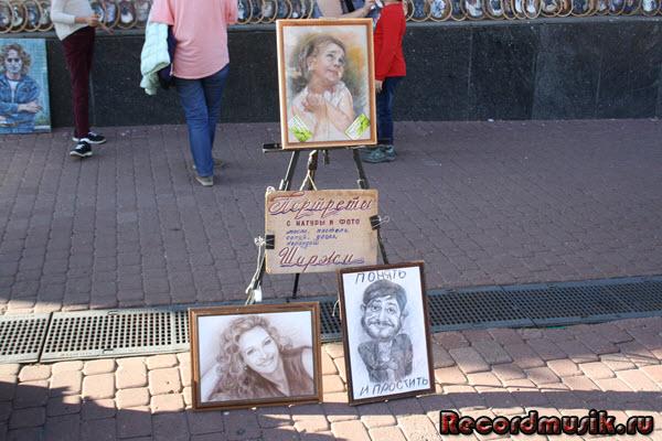 Мой отдых в нижегородской области - арбат, портреты и шаржи