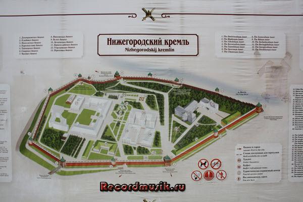 Мой отдых в нижегородской области - план нижегородского кремля