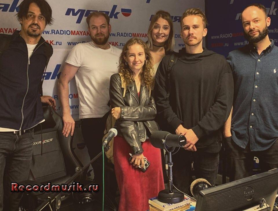 Группа друг на радиомаяк