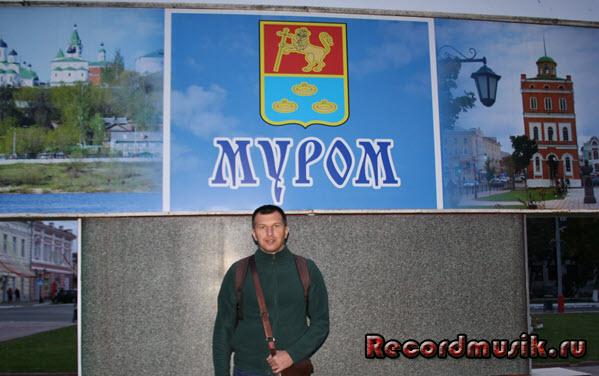 Мой отдых во Владимирской области - Муром, достопримечательности