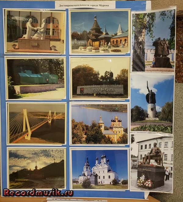 Мой отдых во Владимирской области - Муром, фотографии на вокзале