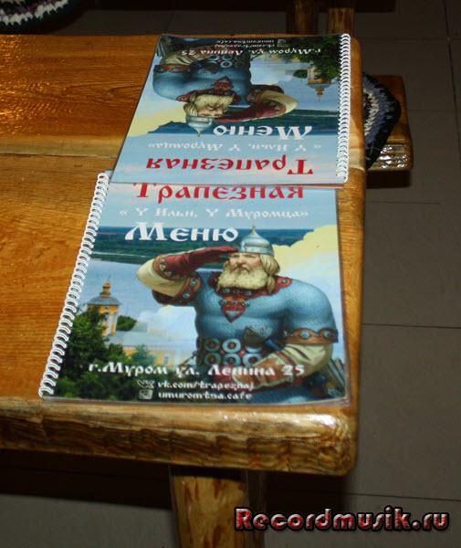 Мой отдых во Владимирской области - Муром, трапезная