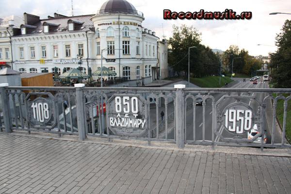Мой отдых во Владимирской области - Владимиру было 850 лет