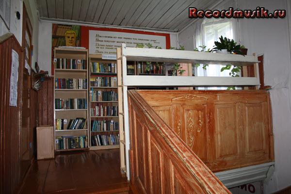 Мой отдых во Владимирской области - библиотека