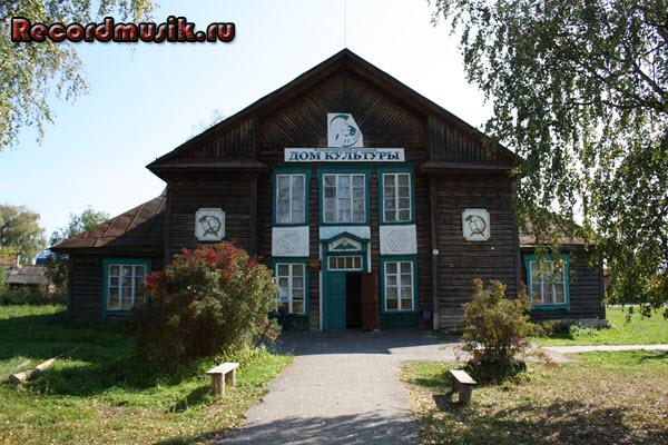 Мой отдых во Владимирской области - дом культуры